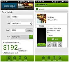 trackmygoals app savings